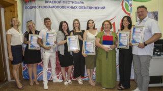 В Краснодаре подвели итоги краевого фестиваля подростково-молодежных объединений «Нам жить в России»