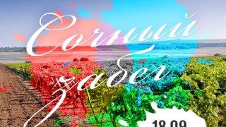 Жители и гости Кубани примут участие в «Сочном забеге Фанагория-2021»