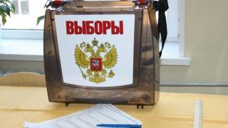 Фейки и провокации: кому нужна дискредитация выборов на Кубани