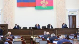 Депутаты ЗСК внесли коррективы в краевое инвестиционное законодательство