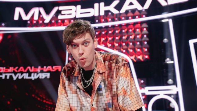 Краснодарцев приглашают на кастинг для участия в шоу «Музыкальная интуиция»