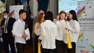 Подведены итоги регионального чемпионата по финансовой грамотности среди школьников