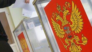Выборы в Госдуму на Дальнем Востоке прошли без серьезных нарушений