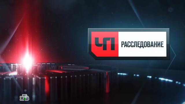 Проект НТВ «Кураторы и провокаторы – 2»: вся правда о теневых предвыборных технологиях