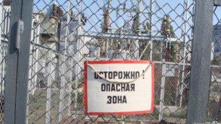 Охранные зоны объектов электросетевого хозяйства в ЕГРН: что необходимо знать