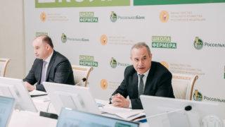 Первую на Кубани Школу фермера запустили в Краснодаре