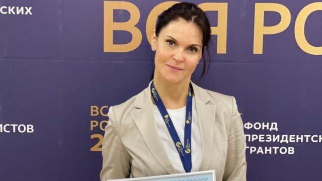 Главу пресс-службы Краснодарского краевого суда наградили на форуме «Вся Россия» в Сочи