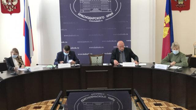 Депутаты ЗСК обсудили независимую оценку качества услуг в социальной сфере